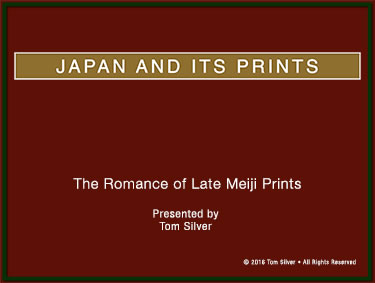 The Romance of Late Meiji Prints