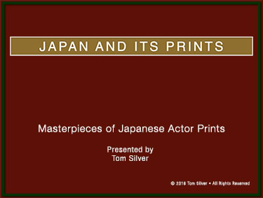 Masterpieces of Japanese-Actor Prints