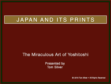 The Miraculous Art of Yoshitoshi