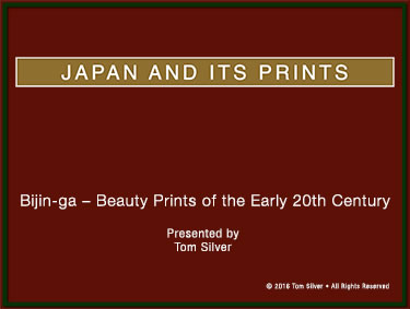 Bijin ga Beauty Prints of the Early 20th-Century