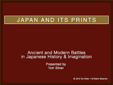 Ancient and Modern Battles in Japanese History and Imagination